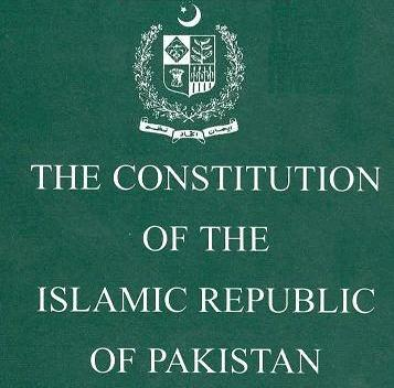 essay constitution of pakistan Buy essays on the constitution of pakistan including the draft and final constitutions of pakistan with comments [1st ed] by karl johannes newman (isbn: ) from.