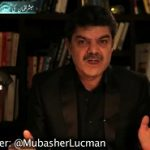 Mubasher Lucman youtube video