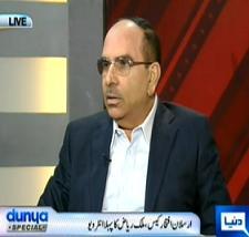 Malik riaz interview on dunya news today malik riaz interview on dunya news today altavistaventures Gallery