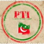 PTI- photo
