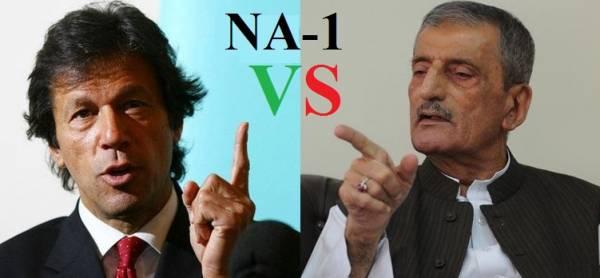 na 1 peshawar imran khan vs ghulam ahmad bilor