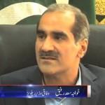 Saad Rafique Railway minister