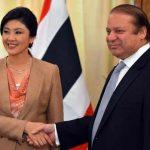 nawaz sharif scandals
