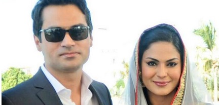 veena malik bashir photos