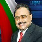 Karachi: Jamiat-e –Ulema Islam's delegation has met Khursheed Begam Secretariat and MQM Rabita Committee's members in the presidency of Hafiz Ahmed Ali and ... - MQM-Altaf-Hussain-150x150