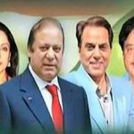 nawaz sharif with bollywood stars