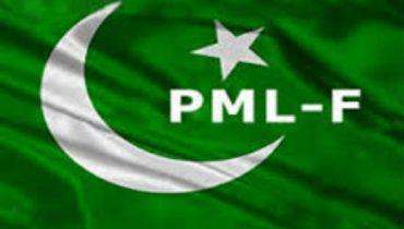 PML-F