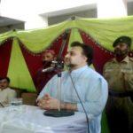 Price Mir Mehdi