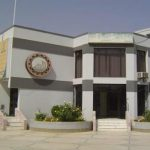 Quetta Chamber of Commerce and Industry (QCCI)