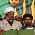 Allama Mukhtar Imami