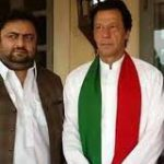 Shafqat Hussain Uner and Imran Khan