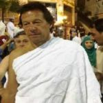 imran-performs-umrah