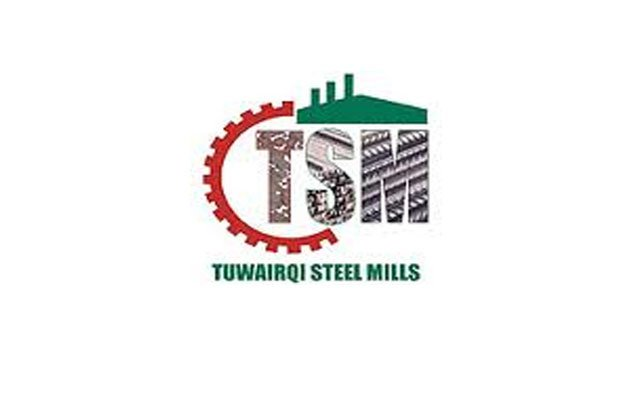 Mills Pakistan  city pictures gallery : Careers in Tuwairqi Steel Mills Limited, Pakistan