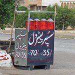 illegal-petrol