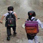 Sindh School Summer-vacation