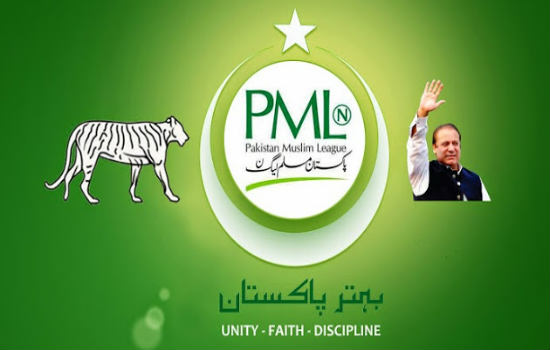PML-N To Form Youth Wing