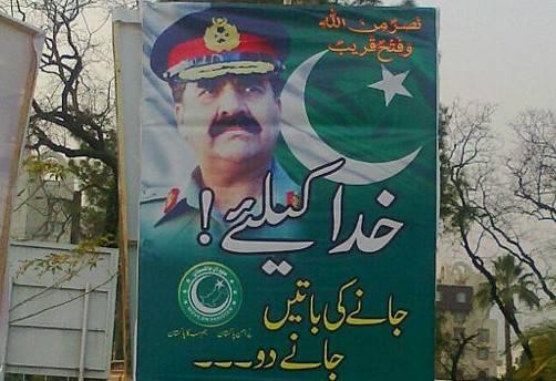Raheel Sharif Posters