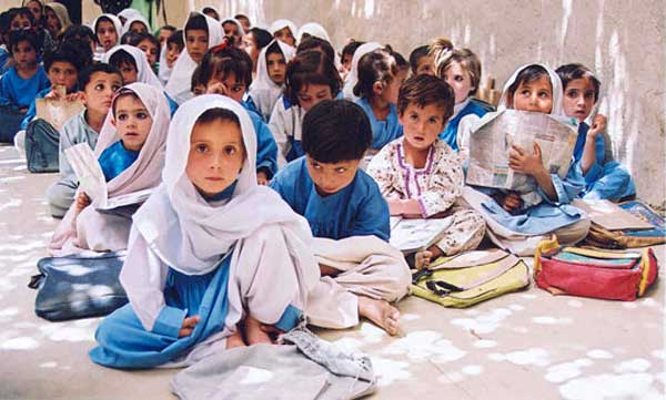 teacher education in punjab pakistan and future