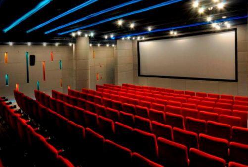 Nueplex Atrium Cineplex Cinepax Karachi Ticket Price